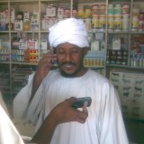abdelseed ahmed